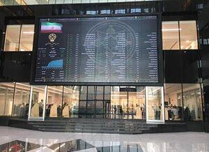 عکس خبري -جذابترين صنايع بورسي براي سهامداران در سه ماهه پاياني ??