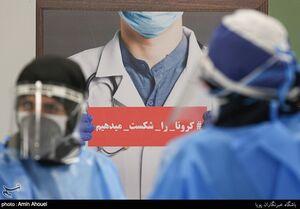 عکس خبري -تشريح وظايف مراکز سلامت در طرح شهيد سليماني