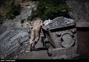 عکس خبري -نماد يک شرکت فعال در حوزه زغال سنگ در فرابورس درج شد