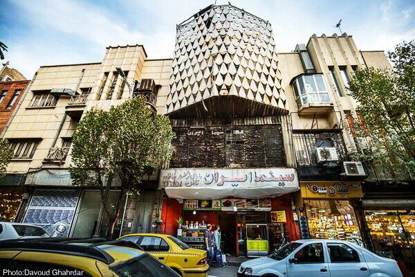 عکس خبري -واکنش شهرداري به تخريب سينما ايران/هنوز حکم ديوان به ما ابلاغ نشده