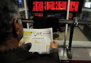 عکس خبري -ترس سهامداران از تصميمات دولت در بورس