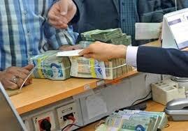 عکس خبري -مردم امسال ?? درصد بيشتر پول در بانک ها سپرده کردند