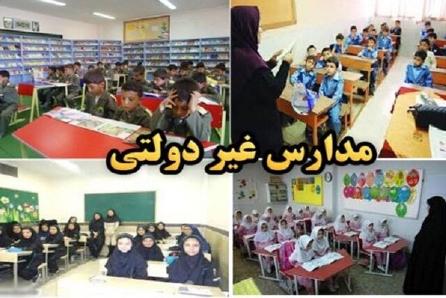 عکس خبري -بررسي مشکلات مدارس غيردولتي و آموزشگاه هاي زبان در تأمين اجتماعي