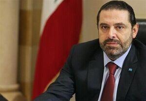 عکس خبري -الحريري استعفا ميكند؟