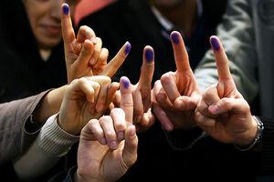 عکس خبري -انتخابات شوراهاي تهران تمام الکترونيکي برگزار ميشود