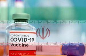 عکس خبري -آخرين وضعيت جسماني دريافتکنندگان واکسن ايراني کرونا
