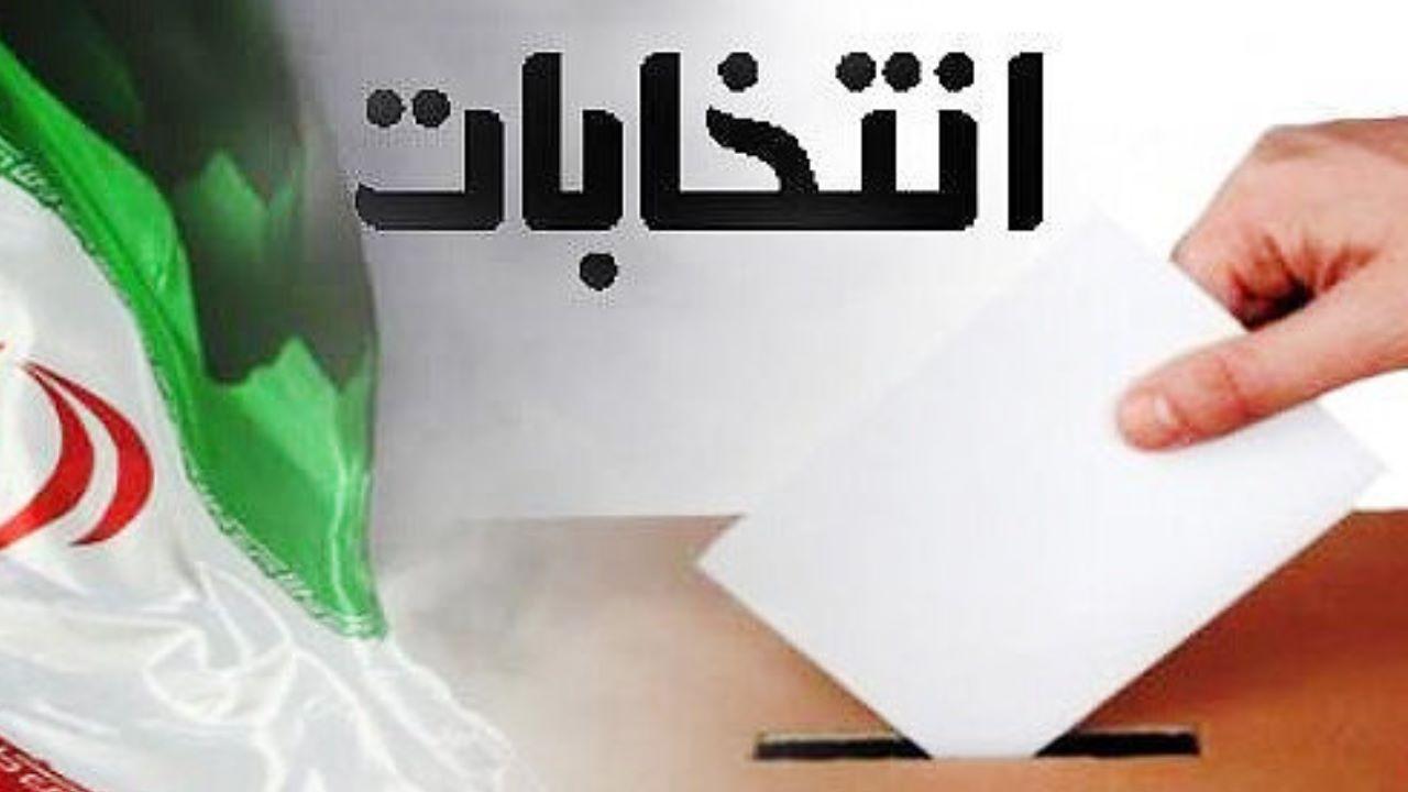 عکس خبري -شوراي ائتلاف يا شوراي وحدت