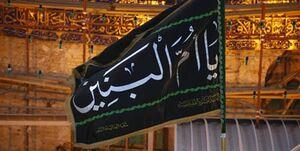 عکس خبري -?? مجلس وفات حضرت امالبنين در سراسر کشور