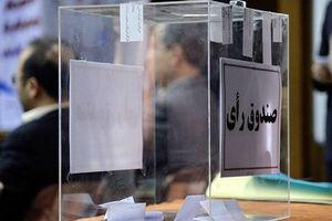 عکس خبري -تخريب رقبا به جاي تطهير کانديداي خاص در انتخابات فدراسيون نجات غريق