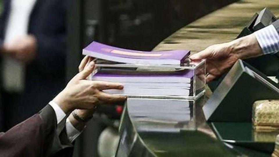 عکس خبري -ضرورت اصلاح ساختار بودجه