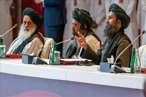 عکس خبري -مذاکرات صلح افغانستان در قطر به بنبست خورد