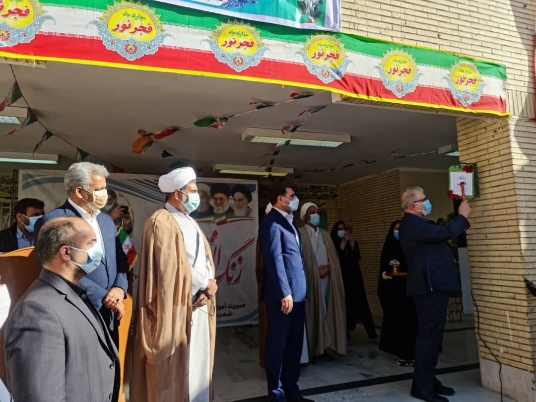 عکس خبري -زنگ انقلاب در بم توسط وزير بهداشت نواخته شد
