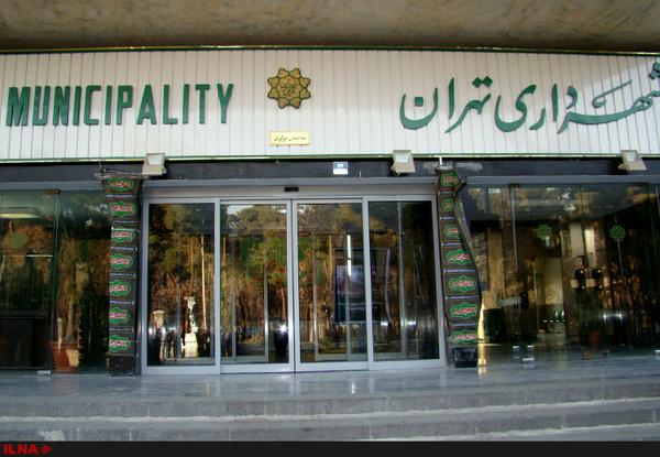 عکس خبري -درخواست تهرانيها براي حفظ باغها/ اقبال شهروندان به فروش زمينهاي شهري
