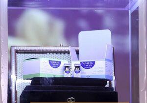 عکس خبري -رونمايي از واکسن کروناي تزريقي- استنشاقي «کووپارس ايران»