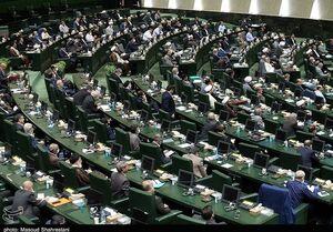عکس خبري -موافقت مجلس با تحقيق و تفحص از بانکهاي خصوصي