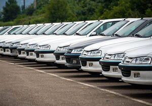 عکس خبري -اعلام شکست سياست فروش خودرو با قرعهکشي