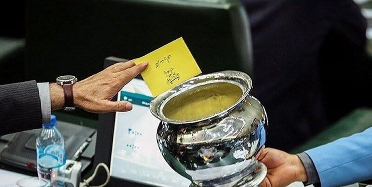 عکس خبري -نمره منفي در کارنامه مجلس
