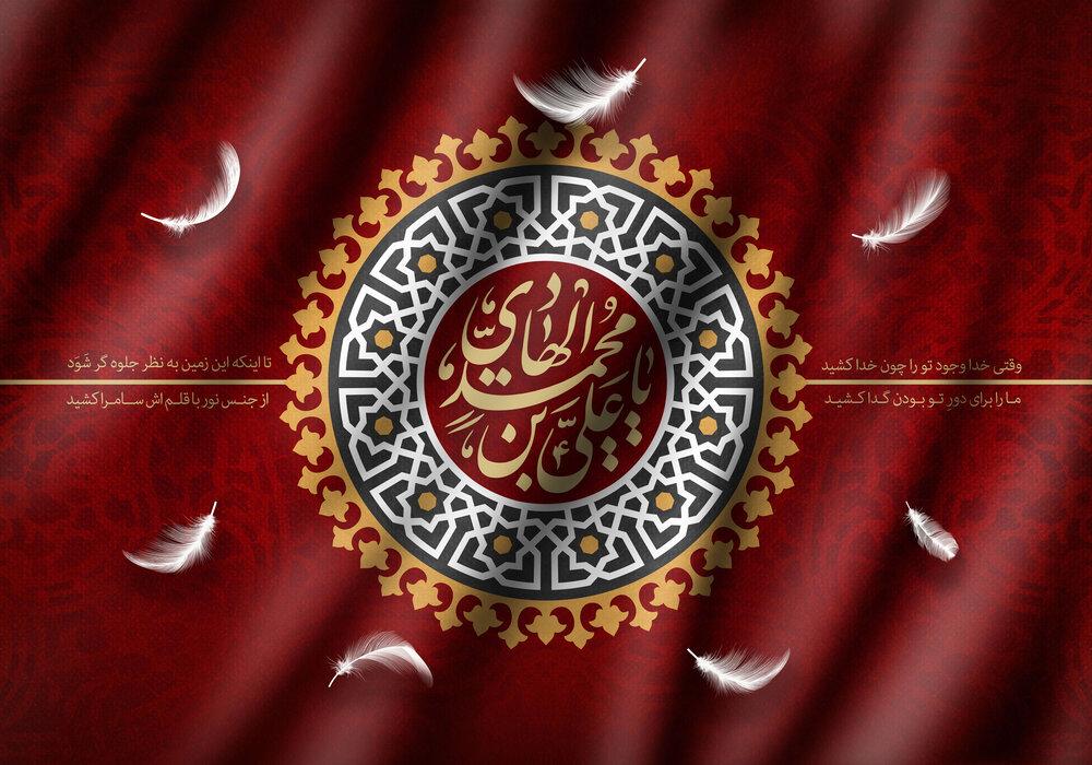 عکس خبري -هماهنگ ترين کلام با قرآن