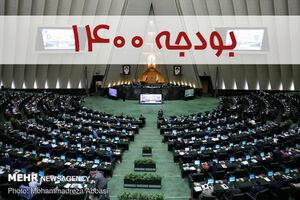 عکس خبري -کدام فوريت رسيدگي به بودجه ???? را متوقف کرد؟