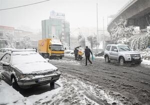 عکس خبري -برف و باران کشور را فرا ميگيرد/ کاهش ?? درجهاي دما در برخي استانها