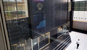 عکس خبري -سازمان بورس بازار را به حال خود رها نکند