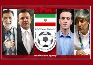 عکس خبري -انتخابات فدراسيون فوتبال آغاز شد/ بهاروند: فدراسيون ??? ميليارد در فيفا دارد