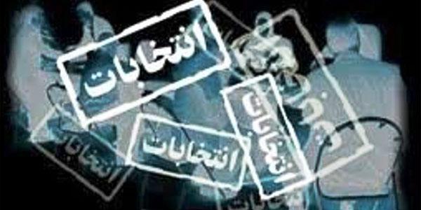 عکس خبري -انتخابات و گام دوم انقلاب
