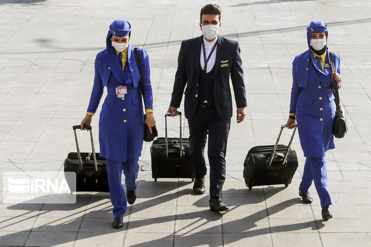 مقررات سفر به خوزستان با هواپيما