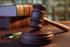 عکس خبري -تعيين نرخ ديه براي سال ???? در دستور کار قوه قضاييه