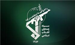 عکس خبري -اطلاعيه سپاه مبني بر سرنگوني سه فروند هواپيماي پي. سي?