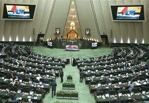 """عکس خبري -بررسي شکايت نمايندگان از """"روحاني"""" در دستور کار مجلس"""