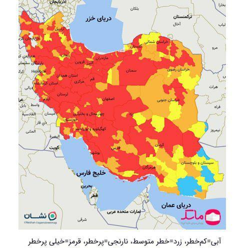 همه مراکز استانها در وضعيت قرمز کرونا قرار گرفتند