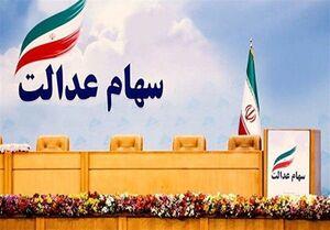 عکس خبري -برگزاري انتخابات شرکتهاي استاني سهام عدالت