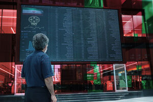 عکس خبري -ضرورت آموزش قبل از ورود به بازار سهام