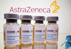 عکس خبري -توضيحات ستاد کرونا درباره واکسن آسترازنکا