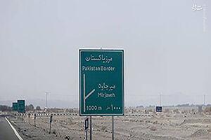 عکس خبري -افتتاح رسمي سومين مرز مشترک ايران و پاکستان