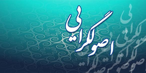 عکس خبري -نفاق اصواگرايي را تهديد مي کند
