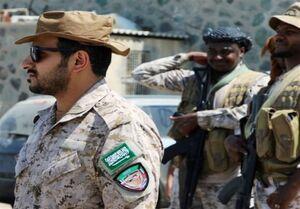عکس خبري -ابهام در سرنوشت افسر و دو نظامي سعودي ربوده شده در مأرب