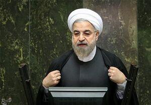 عکس خبري -شکايت نمايندگان از روحاني و نوبخت به دليل عدم اجراي يک قانون به قوه قضاييه ارجاع ميشود