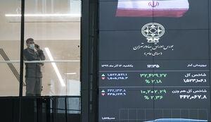 عکس خبري -توقف چند نماد بورسي