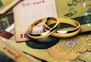 عکس خبري -چه کساني مشمول وام ??? ميليوني ازدواج مي شوند؟