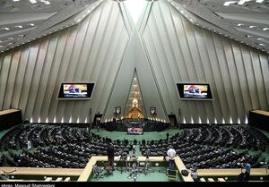 عکس خبري -جزئيات نشست غيرعلني مجلس درباره فايل صوتي ظريف