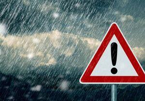 عکس خبري -بارش باران و وزش باد شديد در ?? استان تا آخر هفته