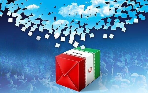 عکس خبري -حراج ايمان در کمين نامزدهاي انتخابات