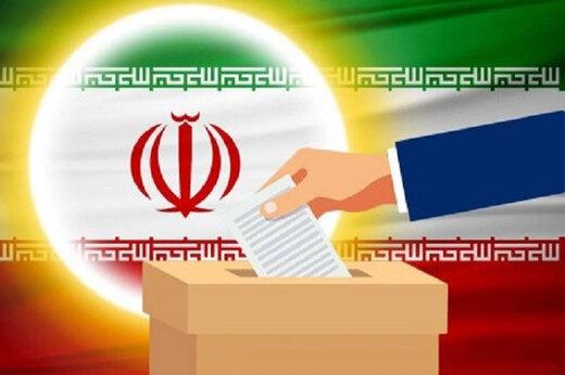 عکس خبري -تلاش  جريان خاص براي کاهش مشارکت در انتخابات1400!