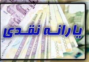 عکس خبري -يارانه خرداد فردا واريز ميشود
