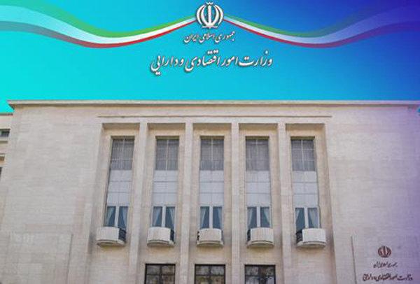 همايش نقدي بر طرح مسئوليت، اهداف بانک مرکزي آغاز شد