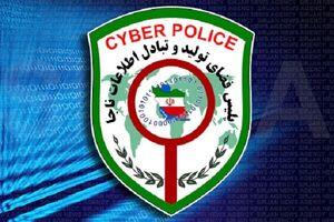 عکس خبري -انهدام کانال فروش داروهاي کرونايي در تلگرام