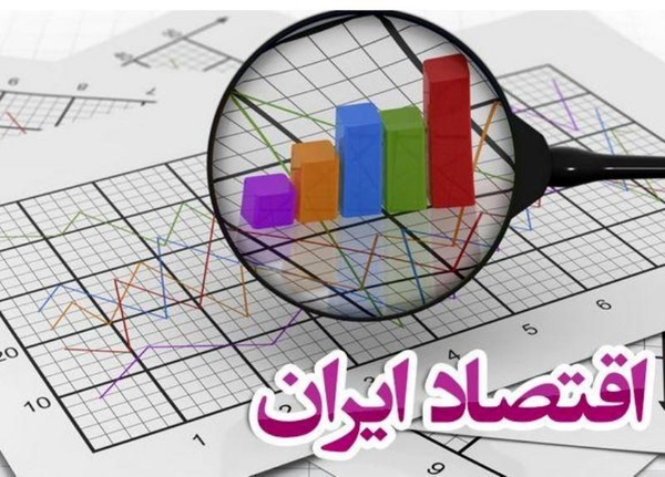برآورد بانک جهاني؛ رشد اقتصادي ?.? درصدي در انتظار ايران