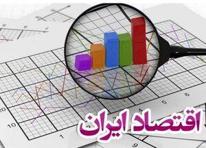 عکس خبري -برآورد بانک جهاني؛ رشد اقتصادي ?.? درصدي در انتظار ايران